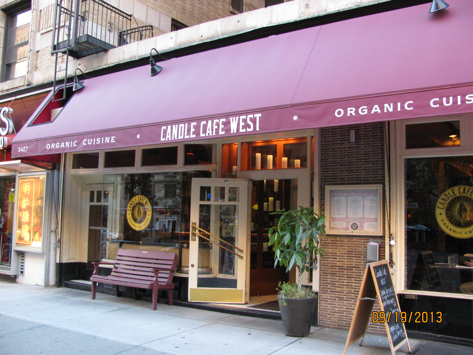 Candle Cafe West Nyc Menu