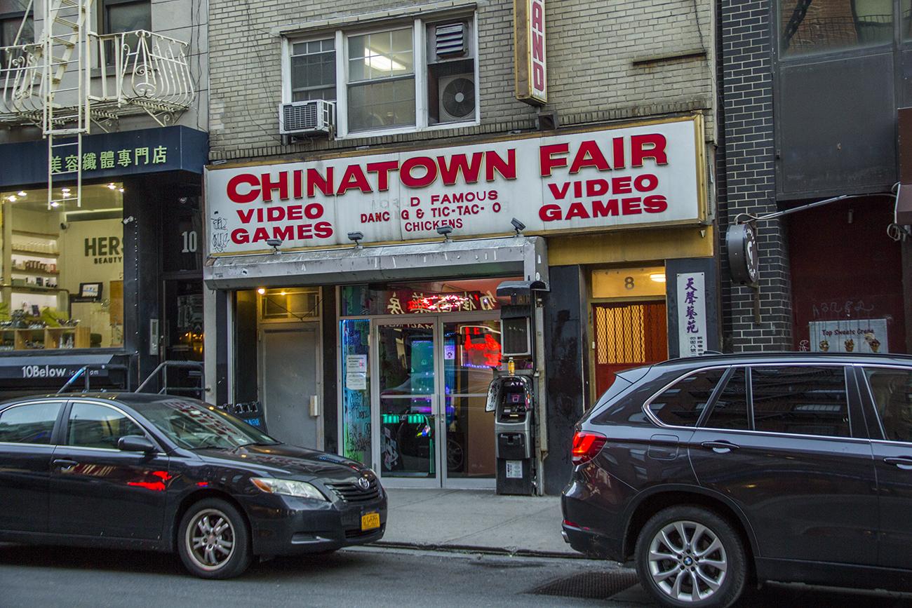 Chinatown Fair