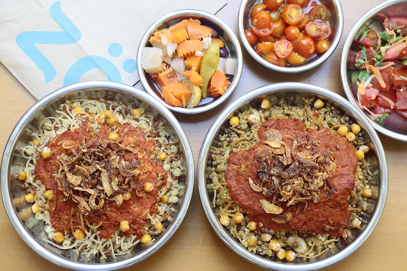Egyptian Eat Restaurant new york city culture news january 18